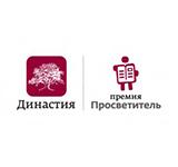 Logotype_Prosvetitel-166x150